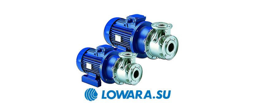 Одноступенчатые центробежные насосы Lowara SH