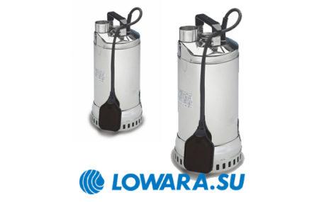Погружные насосы LowaraDIWA относятся к категории универсального насосного оборудования. Они предназначены для работы с чистой водой, а также жидкостями, которые […]
