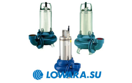 Надежное насосное оборудование Lowara DL прекрасно зарекомендовало себя в самых сложных условиях эксплуатации. Это погружные насосы, которые предназначены для работы […]