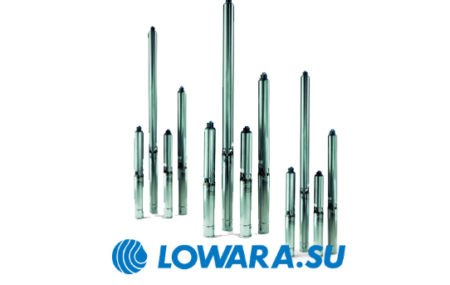 Многоступенчатые погружные насосы Lowara e-GS — это новое поколение водонапорного оборудования, которое характеризуется высокой надежностью и отличными функциональными показателями. Комплектация […]