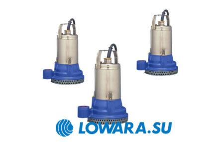 Дренажные насосы Lowara DN — это мощное профессиональное оборудование, которое предназначено для работы в сложных условиях. Насосы серии Lowara DN […]