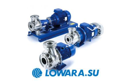 Центробежные насосы Lowara SH от известного итальянского производителя компании Lowara относятся к категории универсального водонапорного оборудования. Благодаря оптимальному соотношению цена-качество, […]