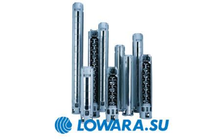 Скважинные насосы Lowara Z6 — это профессиональное водонапорное оборудование нового поколения, которое соответствует европейским стандартам качества. Благодаря высокой надежности и […]