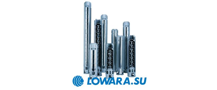 Скважинные насосы Lowara Z6
