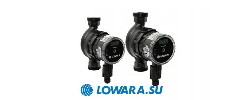 Циркуляционные насосы Lowara ecocirc Premium
