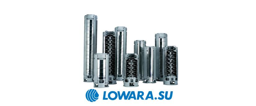 Многоступенчатые погружные насосы Lowara Z6