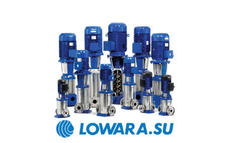 Вертикальные многоступенчатые насосы Lowara e-SV — универсальное насосное оборудование, которое задействовано практически во всех направлениях водоснабжения. Насосы серии эксплуатируются в […]
