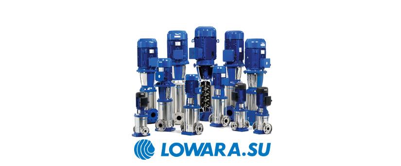Многоступенчатые насосы Lowara e-SV