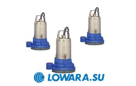 В сегменте профессионального дренажного насосного оборудования среди одноименных конкурентов насосы Lowara DN являются безоговорочными лидерами. Оборудование заслужило высокие оценки как […]