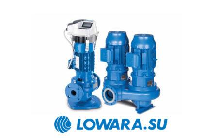 Циркуляционные насосы Lowara e-LNE — одна из новейших разработок инновационного насосного оборудования от ведущего мирового производителя компании Lowara. Это надежные, […]