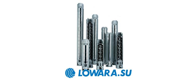 Многоступенчатые насосы Lowara Z6