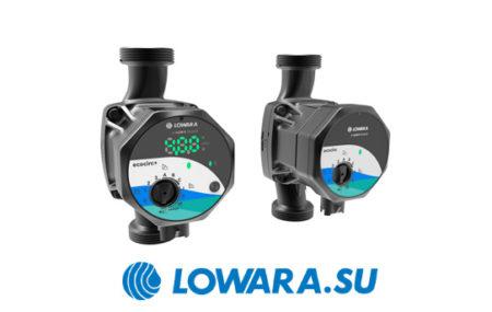 Возможность циркуляционного насосного оборудования Lowara ecocirc PREMIUM работать как в ручном, так и в автоматическом режиме, а также высокая надежность […]