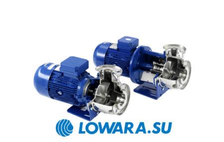 Серия центробежного насосного оборудования Lowara СЕА, СА представлена широким ассортиментом моделей одно- и двухступенчатых насосов, которые характеризуются высокой функциональностью и […]