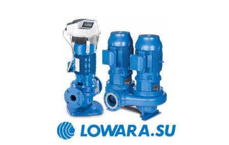 Центробежные циркуляционные насосы Lowara e-LNE – мощное, профессиональное универсальное водонапорное оборудование, которое работает с чистыми жидкостями широкого температурного диапазона, от […]