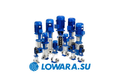 Новое поколение многоступенчатых вертикальных насосов Lowara SVI характеризуется высокими показателями производительности при низком энергопотреблении. Одно из ведущих преимуществ насосного оборудования […]