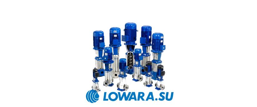 Многоступенчатые насосы Lowara SVI