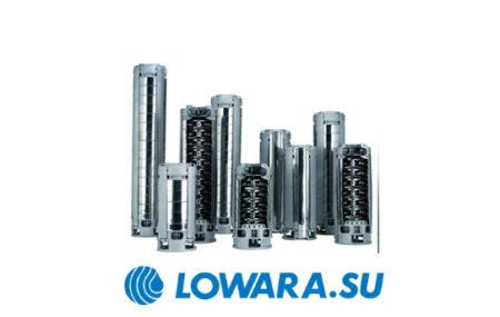Погружные скважинные насосы Lowara Z6 — это новая серия мощного профессионального насосного оборудования от итальянского производителя компании Lowara. Насосы предназначены […]