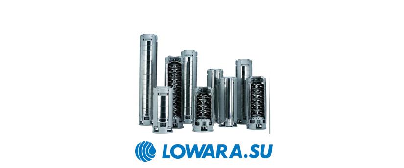 Погружные насосы Lowara Z6