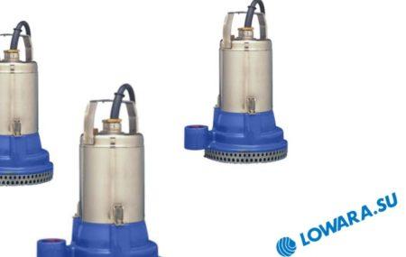 Дренажные насосы Lowara DN — это мощное профессиональное насосное оборудование, которое разработано для сложных условий эксплуатации. Благодаря отличным показателям производительности, […]